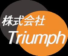 株式会社Triumph